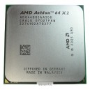 SocketAM2, AMD Athlon-64 X2 4400+, 2.3 GHz, 1Mb, 65W